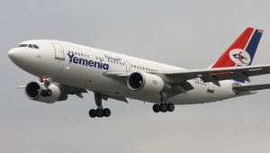 التحالف يرفض منح تصريح هبوط لطائرة يمنية بمطار عدن