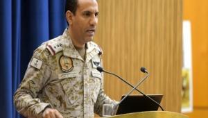 التحالف يعلن إسقاط طائرات مسيّرة أطلقها الحوثيون باتجاه السعودية