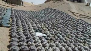 إحصائيات وأرقام صادمة لضحايا ألغام زرعها الحوثيون بمحافظة الجوف