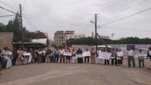 معلمو صنعاء يحتجون أمام مقر الأمم المتحدة للمطالبة بصرف الرواتب