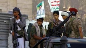 الحوثيون يعتقلون ناشطة مجتمعية في صنعاء