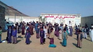 """صحيفة: الحوثيون يلجؤون لـ""""الزينبيات"""" ومنابر الجمعة لتعبئة """"المراكز الصيفية"""""""