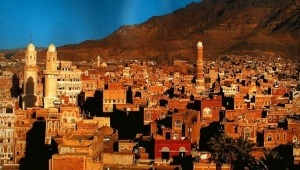 الحوثيون يرفعون رسوم النشر الخاصة بمسائل الملكية الفكرية في اليمن