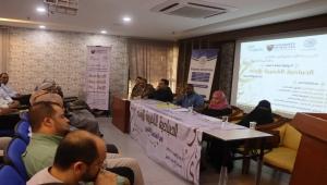 ملتقى الشعراء والأدباء اليمنيين يقيم صباحية شعرية في كوالالمبور