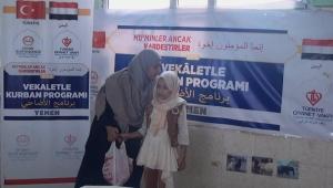 وقف الديانة التركي ومؤسسة البادية توزعان لحوم الأضاحي لـ 6500 أسرة في عدن