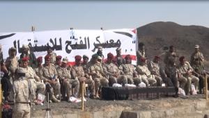 جبهة غامضة.. ودعوات لسحب الجنود اليمنيين من الحدود السعودية (تقرير)