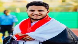 صحفي يمني يرفض تقديم فعالية في الإمارات احتجاجا على سياسة أبوظبي