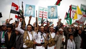 مؤسسة دولية: هزيمة أمريكية مخزية أخرى تلوح في الأفق باليمن (ترجمة خاصة)