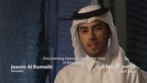 مؤسسة الدوحة للأفلام.. من قلب قطر إلى الأوسكار وكان