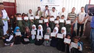 المركز الاجتماعي للنازحين بمأرب يدشن المرحلة الأولى من توزيع شهادات الميلاد