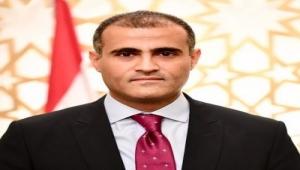 الحضرمي: اتفاق استوكهولم مع الحوثيين لم يعد مجديا