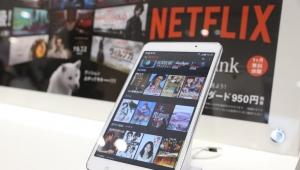تطبيقات مجانية للأفلام الرقمية والموسيقى والكتب الإلكترونية