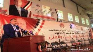 وادي حضرموت يحتفل بأعياد الثورة اليمنية وتخريج أول دفعة من جامعة سيئون