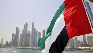 برلماني إيراني: الإمارات تفرج عن 700 مليون دولار من أموال طهران