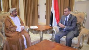 وزير الخارجية يثمن مواقف سلطنة عمان الداعمة للحكومة اليمنية