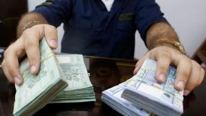 أزمة لبنان تتفاقم.. إغلاق جميع المصارف غدا الاثنين