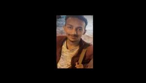 قُتل وتعرض للتعذيب والتشويه .. أسرة في عدن تتعرف على أحد أبنائها بعد العثور على جثته