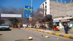 احتجاجات وقطع للشوارع في تعز احتجاجا على إهمال الجرحى