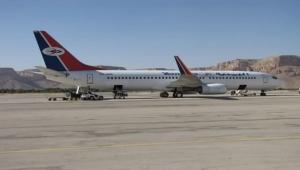 غداً السبت تسيير أول رحلة إلى مطار الريان بعد خمس سنوات من إغلاقه