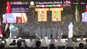 """قطر والعراق في افتتاح منافسات """"خليجي 24"""""""