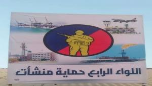 قال إن التسليم تم بين ألوية تابعة للانتقالي .. - لواء عسكري في عدن ينفي تسلمه منشآت حكومية (بيان)