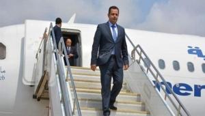 وكالة: منع بعض الوزراء من العودة إلى عدن قد ينذر بإنهيار إتفاق الرياض