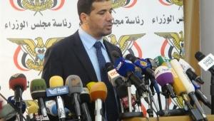 متحدث الحكومة يحمل الإنتقالي مسؤولية التصعيد ومحاولة عرقلة إتفاق الرياض