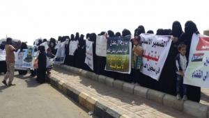 أمهات المختطفين تدعو لإنقاذ حياة المعتقلين في سجن بير أحمد بعدن