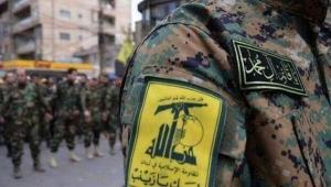 """بريطانيا تدرج """"حزب الله"""" اللبناني تحت قانون """"تجميد أصول الإرهاب"""""""