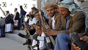 تقرير حقوقي: 756 انتهاك ارتكبته جماعة الحوثي خلال شهر فقط
