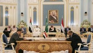 ما السيناريوهات المتوقعة بعد انتهاء المدة الزمنية لتنفيذ اتفاق الرياض؟ (تقرير)