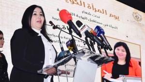 حياة العمري.. باحثة تونسية من بين ست نساء الأكثر تأثيرا في العالم