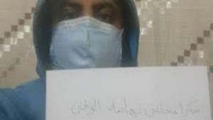 خارجية اليمن: الإمارات توافق على إجلاء الطلاب اليمنيين من ووهان الصينية