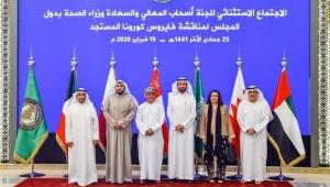 قطر تستنكر عرقلة السعودية مشاركة وزيرة الصحة باجتماع خليجي بالرياض