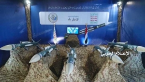 قالت إنها ستغير مسار المعركة.. جماعة الحوثي تعلن عن أربع منظومات جديدة للدفاع الجوي