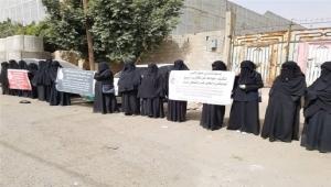 أمهات المختطفين تطالب باطلاق سراح جميع المختطفين المرضى