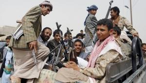 جماعة الحوثي تفرض على وجهاء حزم العدين رفد جبهاتها بمقاتلين