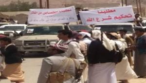 """وقفة احتجاجية لبائعي """"القات"""" في سيئون تطالب بالقصاص من قتلة أحد زملاءهم"""