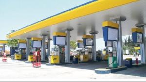 شركة النفط الخاضعة لجماعة الحوثي تقر تخفيض أسعار الوقود