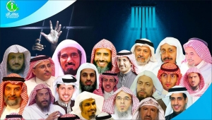 ناشطون يكشفون عن اعتقالات جديدة بالسعودية