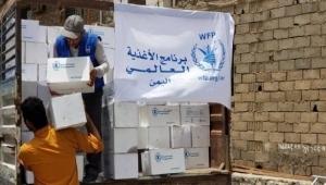 برنامج الأغذية يعتزم تخفيض المساعدات في مناطق سيطرة الحوثيين