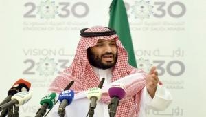 بروكنجز: حرب اليمن وكورونا جعلتا رؤية 2030 التي وضعها بن سلمان سراباً (ترجمة خاصة)
