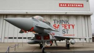 الجارديان: شركة بريطانية باعت للسعودية أسلحة بـ15 مليار جنيه إسترليني خلال حرب اليمن (ترجمة خاصة)