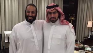 دعوات حقوقية للإفراج عن الأميرة بسمة والأمير سلمان المعتقلين بالسعودية