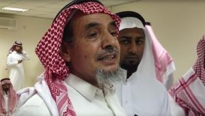 """سعوديون يعلنون وفاة """"شيخ الحقوقيين"""" عبد الله الحامد في السجن جراء الإهمال الطبي"""