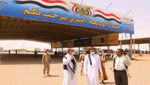 مخاوف من نقل كورونا.. فتح منفذ الوديعة.. قرار يمني أم توجيه سعودي؟ (تقرير)