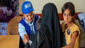 الشراكة بين اليابان والمنظمة الدولية للهجرة تقدم الرعاية الصحية للمجتمعات المتضررة من النزاع في اليمن