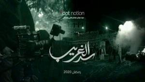 بين تباين الأراء.. الدراما اليمنية في رمضان.. الحرب غذت الأفكار والواقع غاب (تقرير)