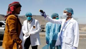 تسجيل 11 حالة إصابة جديدة بفيروس كورونا في ثلاث محافظات يمنية