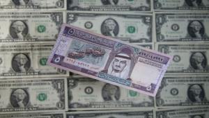 رويترز: الاحتياطيات الأجنبية في السعودية تنخفض بأسرع وتيرة منذ 20 عاما